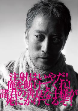 season_2012_summer_hinshino_photo.jpg
